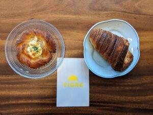 阪神西宮|クロワッサン生地好きにオススメのパン屋